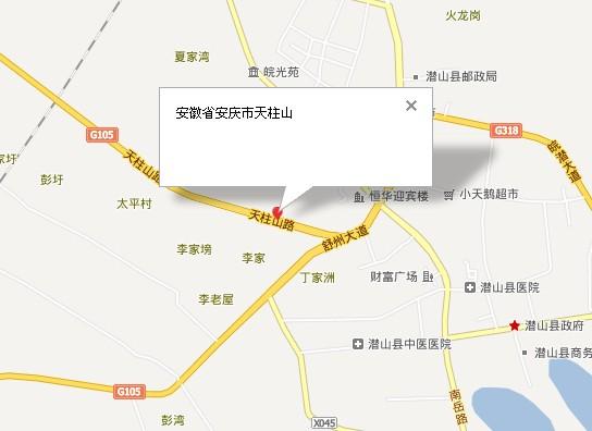 安庆市天柱山风景区单立柱广告牌