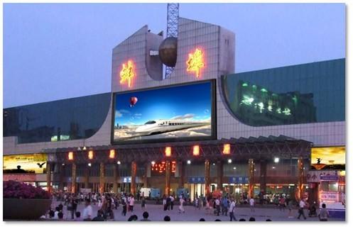 蚌埠市地标屏王—蚌埠火车站led全彩屏