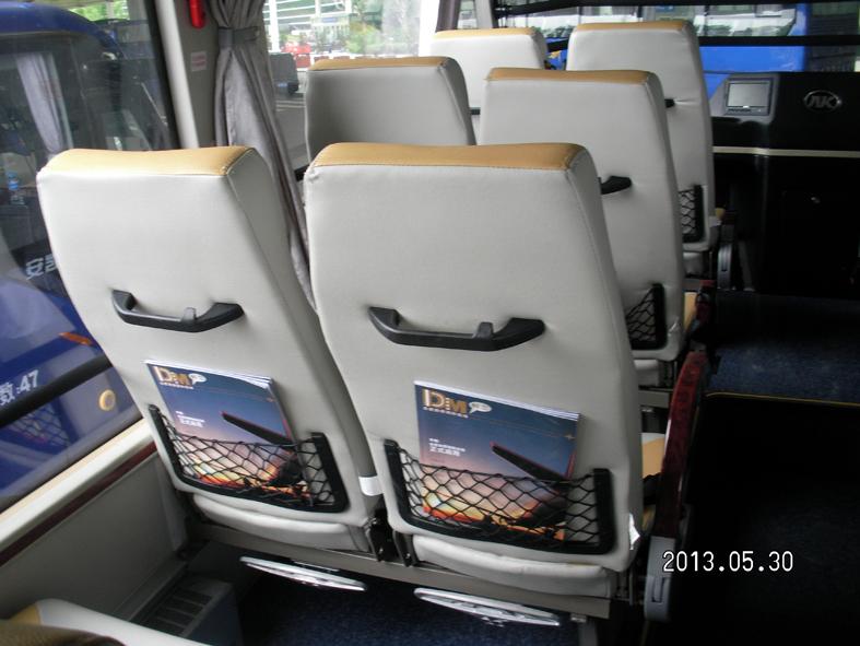 合肥新桥国际机场dm直投广告