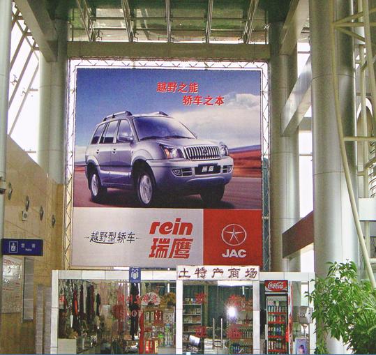 媒体位置: 黄山机场入口墙面广告位 媒体尺寸: 6.61m(H)7.93m(W)=52.41m2 媒体形式: 电脑喷绘 上画时间: 即可 媒体价格: 10万元/块/年 媒体数量: 2块 媒体说明: 此媒体位于黄山机场大商场上方正对着机场休息室,以大规模的广告位面积直接面向消费者,具有极强的视觉冲击力及形象展示作用。