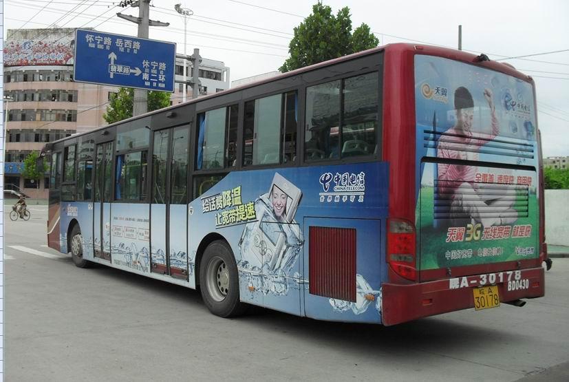 合肥公交车车身广告投放价格介绍和优势